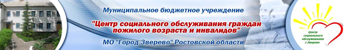 Базы сайтов Зверево рекламное агенство Бирюлёвская улица